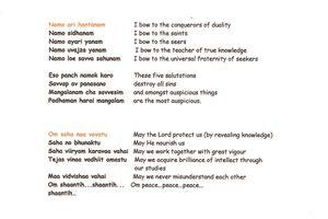 Les mantras du Samvahan