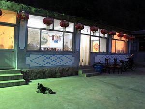 Auberge de Dongpo Inn.