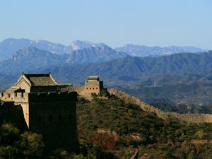 Great Wall.