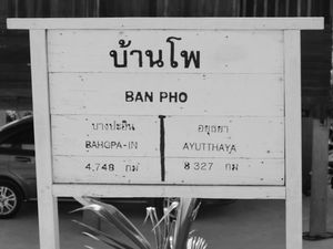 Thaïlande Express.
