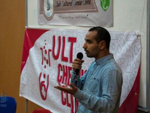 Conference Youth and Climate Negociations