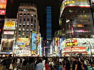 JAPON (Osaka et Tokyo)