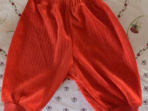 Pantalons baby