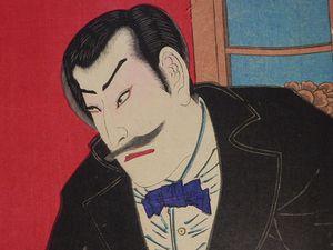 vends triptyque d'Estampes Japonaises Originales XIXème Chikanobu - &quot&#x3B;Gheisha Samourais&quot&#x3B;
