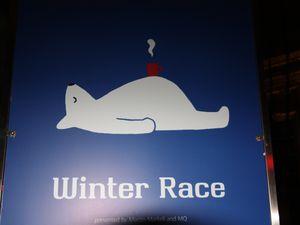 Winter im MQ (l'hiver au Museumsquartier)