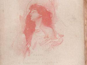 """J.-H. Rosny """"Nouvel amour"""" (Borel - 1897)"""