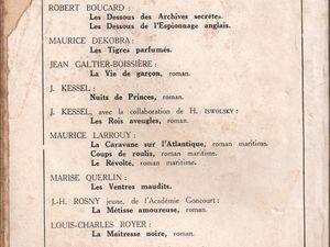 J.-H. Rosny Jeune &quot&#x3B;La Métisse amoureuse&quot&#x3B; (Les Editions de France - 1931)