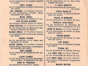 "J.-H. Rosny aîné ""La Vie amoureuse de Balzac"" (Flammarion - 1930) [Version 1]"