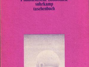"""J. H. Rosny aîné """"Die Xipehuz"""" (Polaris - 1980) [Allemagne]"""