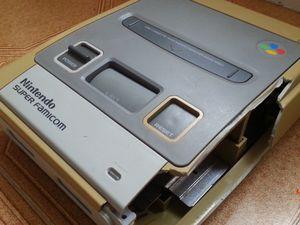 Consoles Super Famicom HS destinées à avoir une seconde vie