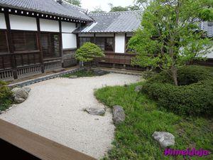 Kawagoe-jō et les châteaux du Japon