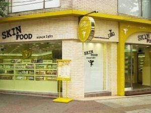 Le logo de Skin Food et son magasin