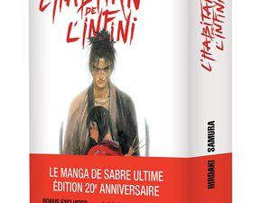 L'Habitant de l'Infini édition spéciale 20 ans !