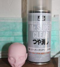 1er make-up MH ^^