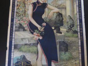 Exemples d'affiches qui seront exposées