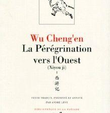 La pérégrination vers l'Ouest - Wu CHENG'EN (Xiyou Ji, XVIème siècle), traduction de André Levy, Gallimard collection Bibliothèque de la Pléiade, 1991, 1312 pages (Tome I) et 1200 pages (Tome II)