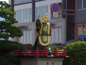 Miyajima (14 novembre)