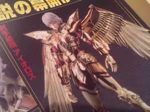 [ARRIVAGE] Artbook Saint Seiya Myth Cloth 10th Anniversary