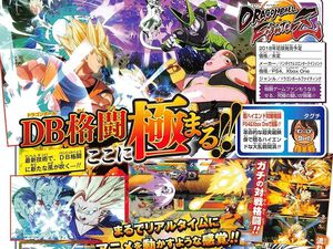 Trunks débarque dans Dragon Ball FighterZ