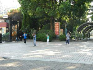 Le parc de People square