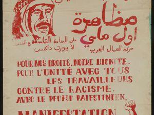 14 septembre 1973: grève générale du Mouvement des Travailleurs Arabes
