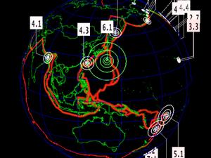 Séisme de magnitude 6.1 au sud du Japon