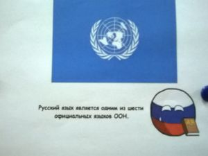 Pour les photos et les traductions, tous droits réservés.
