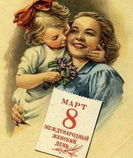 Propagande soviétique autour de la Journée de la Femme