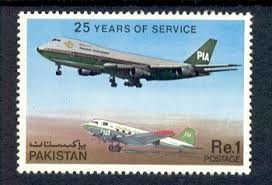 Postage Stamps of Pakistan