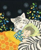 Faites de beaux rêves avec Ilya GREEN