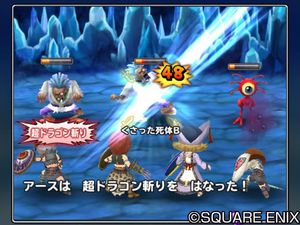 Dragon Quest of the Stars se trouve une date au Japon