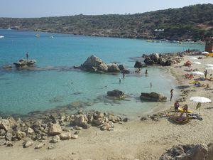 230 - Chypre - Κυπροσ - Cyprus - Kibris