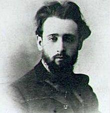 Benjamin Ullmo