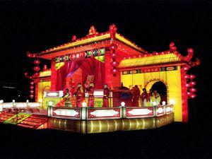 Le Festival des Lumières, fête chinoise, Utrecht, Pays Bas