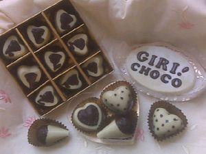 La Saint Valentin au Japon, chocolat à volonté