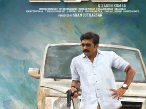 VIJAY SETHUPATHI IN &quot&#x3B;SETHUPATHI&quot&#x3B; FIRST LOOK POSTERS !