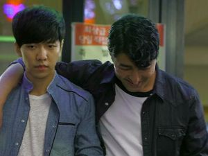 [Cernes sur petit écran] You're All Surrounded / King of High School Life Conduct