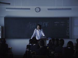 [L'enseignement à la rude] Confessions  告白
