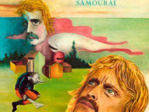 bahamas, un groupe français mythique qui évoluera entre 1974 et 1976, un album enregistré &quot&#x3B;le voyageur immobile&quot&#x3B;