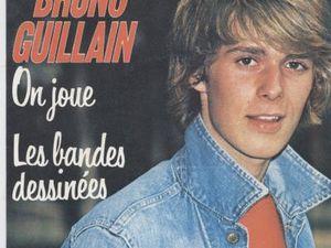 bruno guillain, un chanteur et acteur français passé par les petits chanteurs d'asnières et qui fut complice de karen cheryl