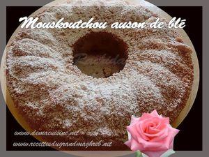 C'est un mouskoutchou traditionnel Algérien, j'ai remplacé la moitié de la farine avec du son de blé et ça à donner un très bon mouskoutchou.