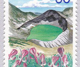 Timbres japonais sur le volcan Zaosan de 1997 et 2007
