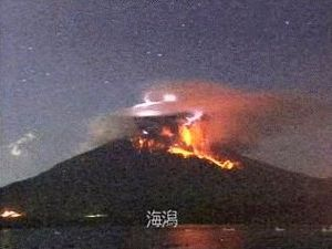 Sakurajima - 02.04.2016 / 03h11-03h12 - photos webcams JMA