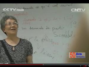 Amitié France-Chine : 50 témoins # Reportage CCTV