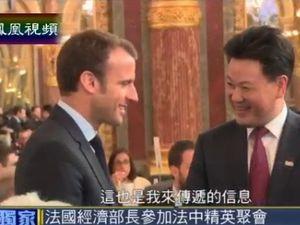 Emmanuel Macron, Ministre de l'économie, parrain de la première promotion « 12 chefs » (AF Wuhan - CMA)