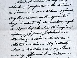 Lettre manuscrite en polonais de Daniel Rostkowski datant du 12 septembre 1855. Archives de la Bibliothèque Polonaise de Paris.