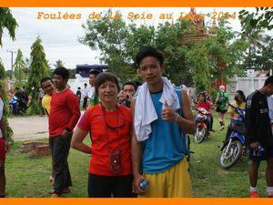 Foulées du Laos 2014. Course de Savannakhet.