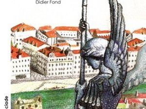 Didier Fond nous propose un nouvel extrait de son nouveau roman &quot&#x3B;La Maison-Dieu&quot&#x3B;