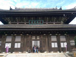 Temple Soji-Ji