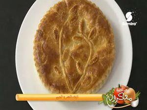 Menu, Samira tv, Algérie - Tourte à la pâte feuilletée + Lumaconi à la viande de veau